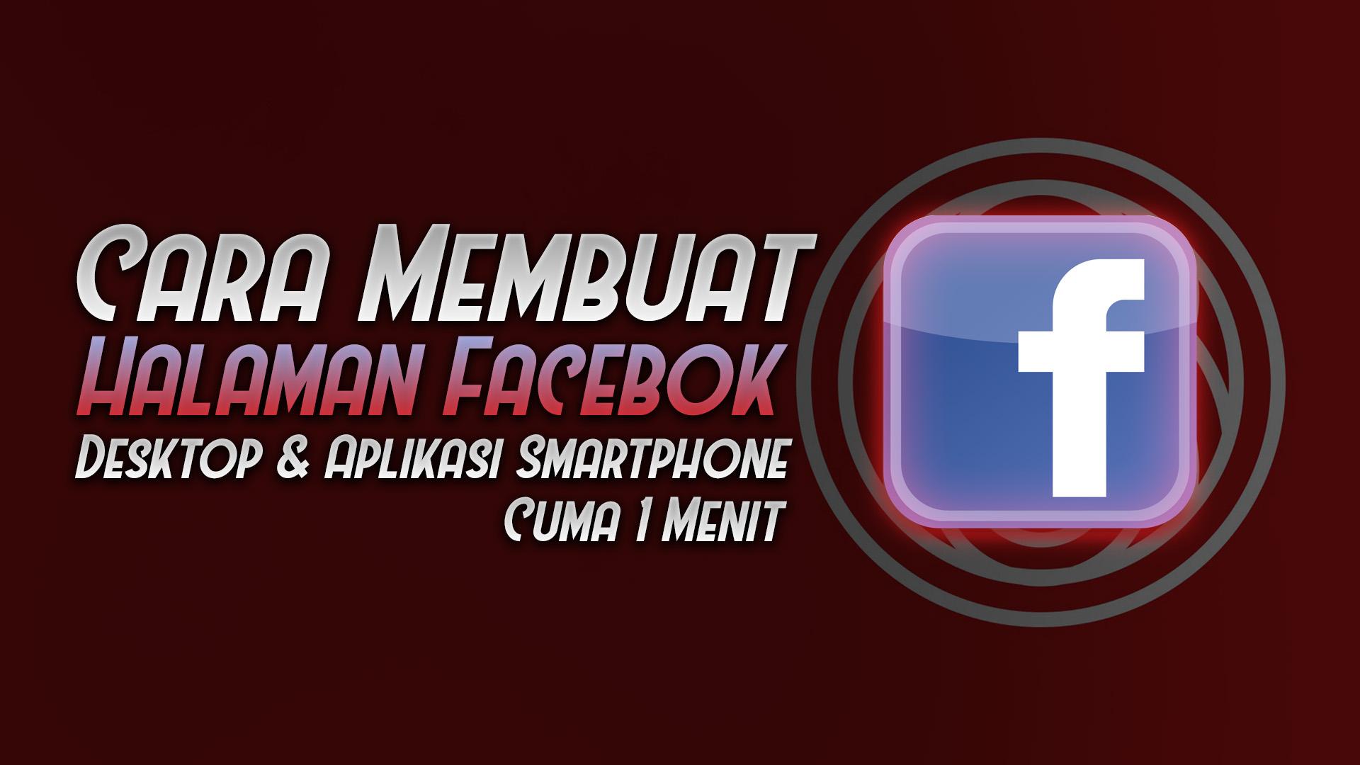 cara membuat halaman facebook fanpage desktop hp - rio bermano