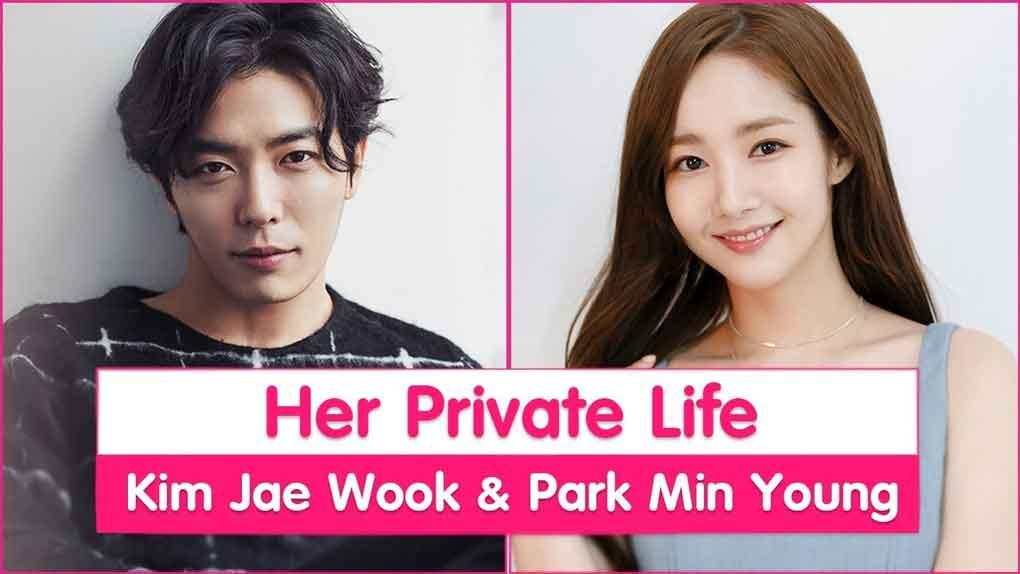 nonton drama korea her private life - posciety
