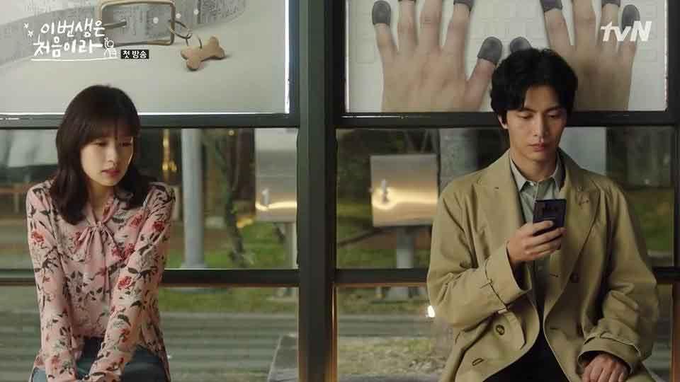 pemeran sinopsis drama korea because its my first love - posciety