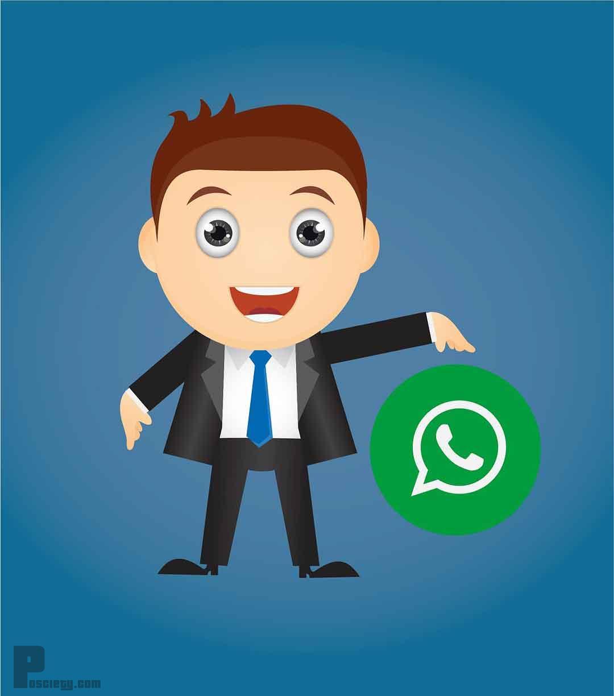 setelan whatsapp - posciety
